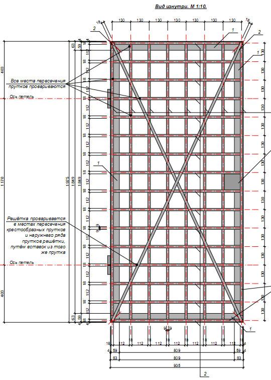 проект металлической решетчатой двери